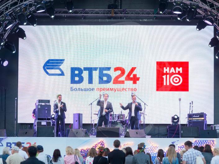 Корпоративное мероприятие :: ВТБ24