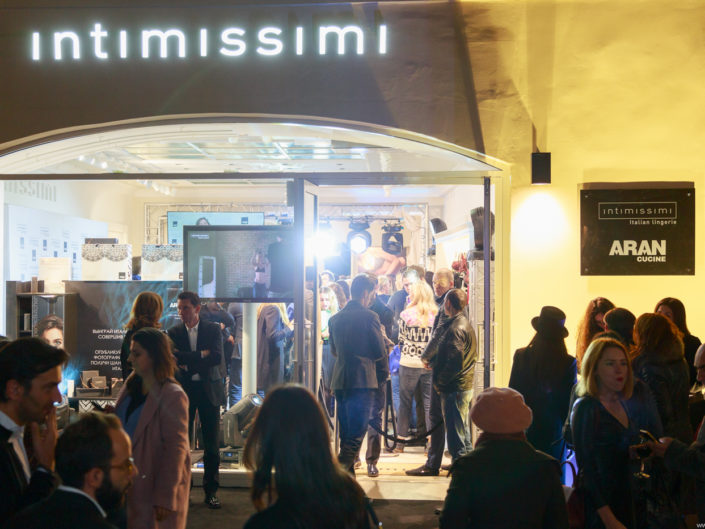 Презентация магазина: Intimissimi