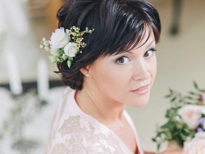 Утро невесты: свадьба Ольги и Анатолия