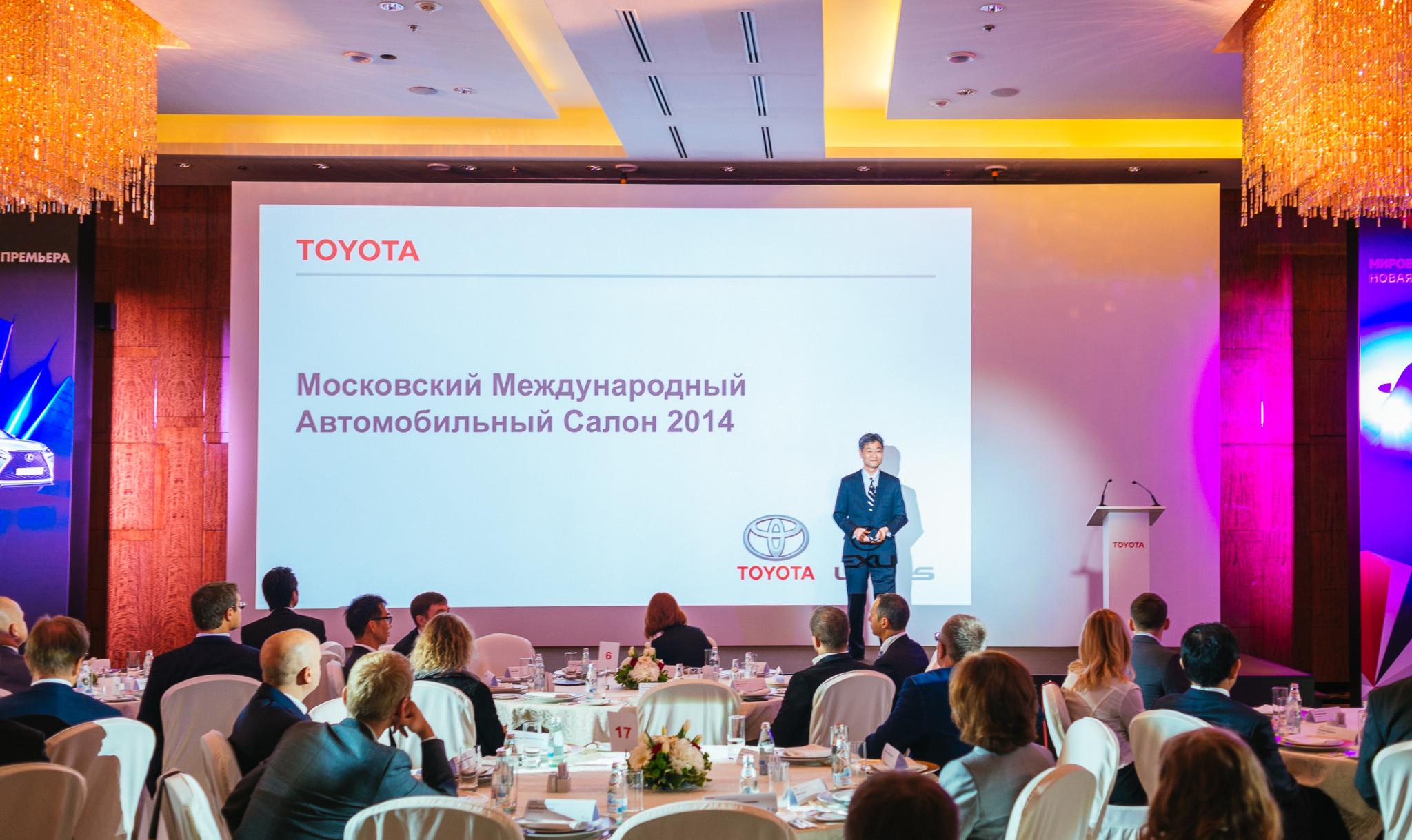 корпоративное мероприятие Toyota и Lexus