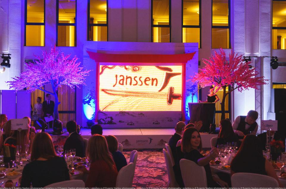 Фотосъемка корпоративного мероприятия: Janssen