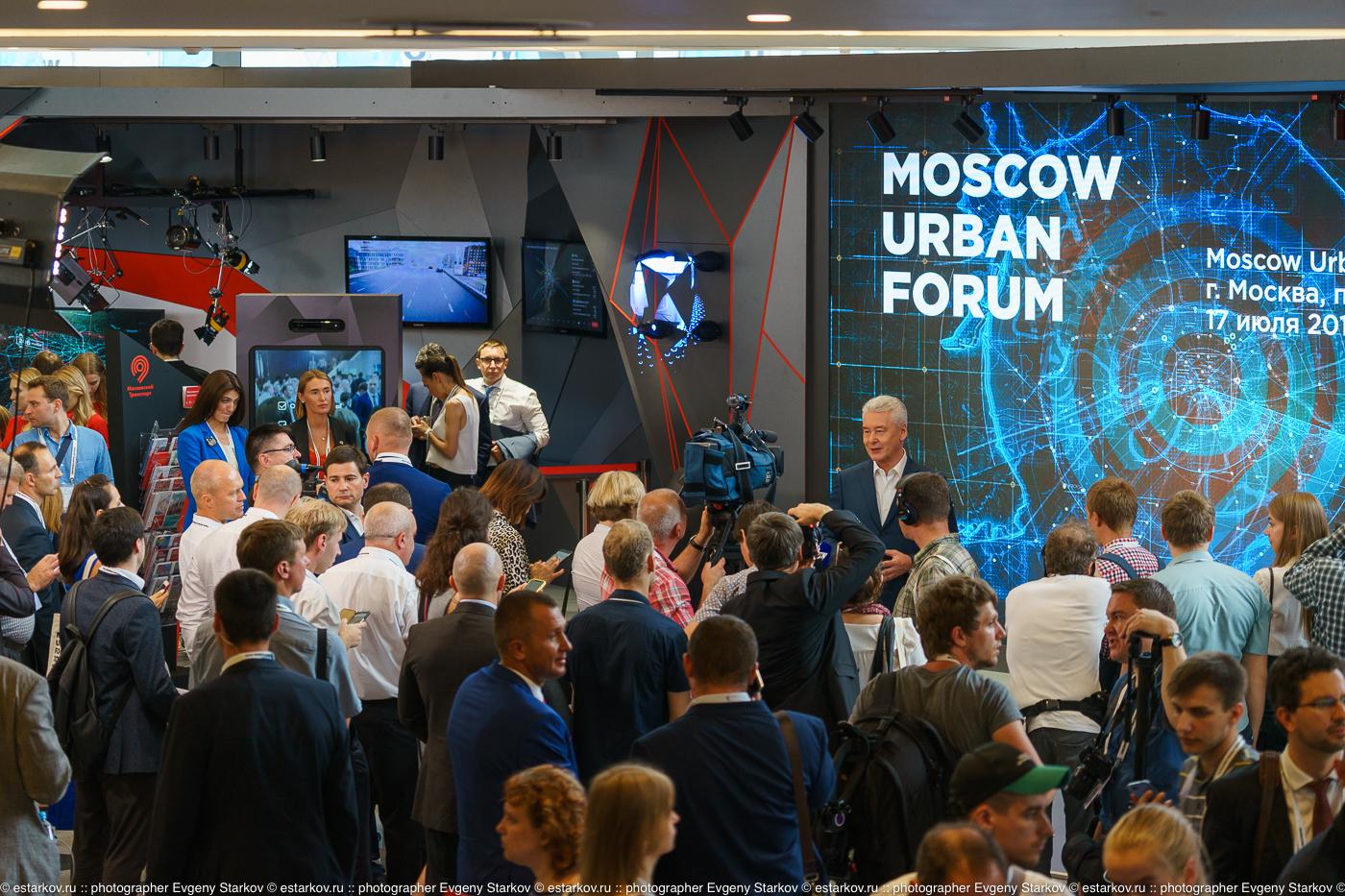 MUF 2018 :: Московский Урбанистический Форум 2018