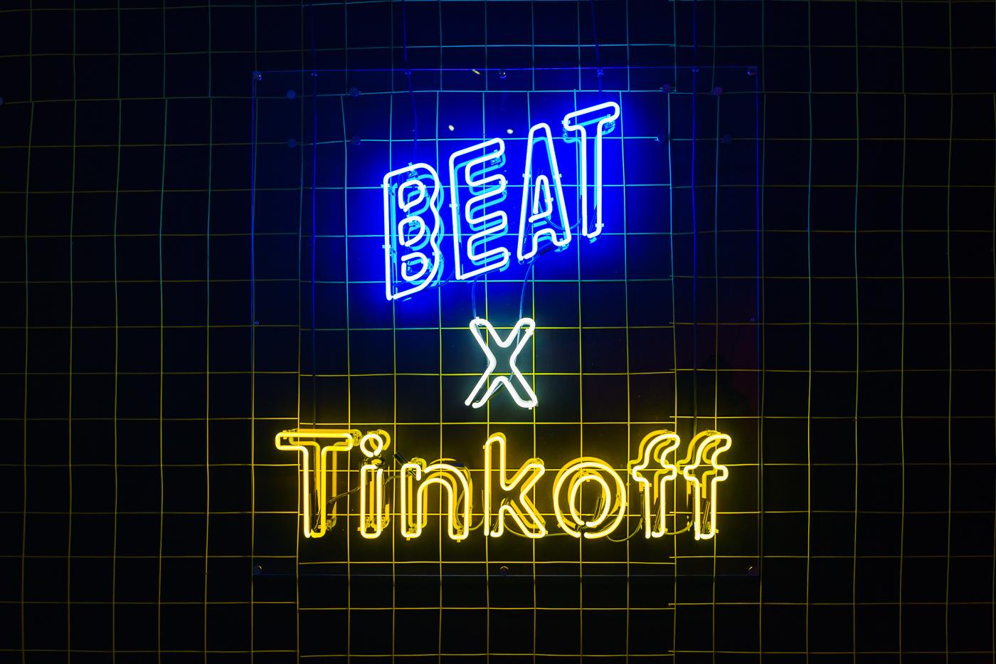 BEAT x Tinkoff – выставка современного VR искусства в МАМ